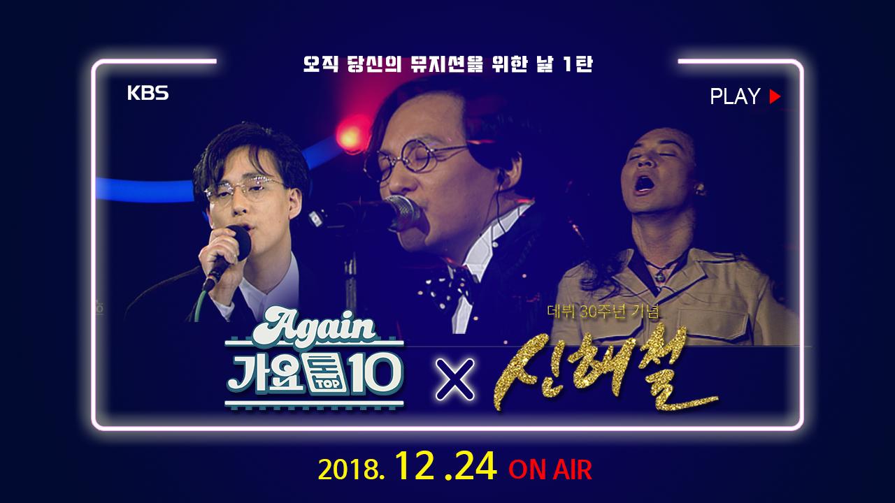 실시간 방송 1탄.png